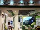عمران و مسکن شمال در شانزدهمین نمایشگاه بینالمللی محیط زیست_2